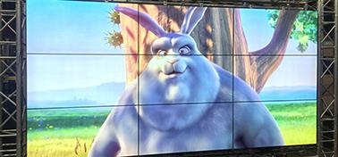 Größe zeigen – LG Videowall